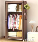 衣柜兒童成人宿舍臥室布衣柜簡約現代經濟型省空間組裝小衣櫥igo  蓓娜衣都