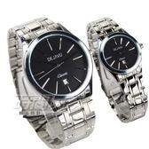 DEJAVU 簡約時刻防水情人對錶 指針錶 學生手錶 不銹鋼帶 日期顯示窗 5018G黑大+5018G黑小