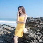 無袖洋裝 法式桔梗性感露背海邊度假裙初戀星星吊帶連身裙
