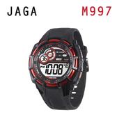 JAGA 捷卡 時尚運動錶 多功能電子錶 運動錶 女錶/男錶/中性錶/手錶 M997-AG 黑紅色