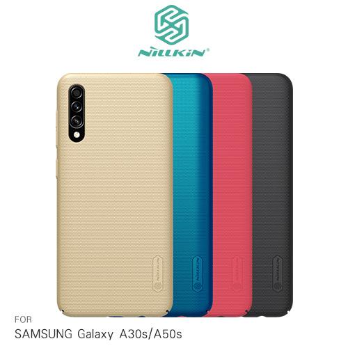 摩比小兔~NILLKIN SAMSUNG Galaxy A30s/A50s 超級護盾保護殼 手機殼 手機套 保護套