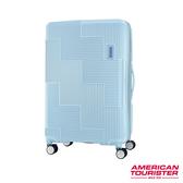 AT美國旅行者 30吋Velton 跳色幾何防盜拉鍊可擴充剎車輪行李箱(粉藍)