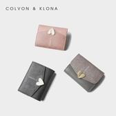 Colvon Klona新款迷你愛心搭扣短款錢包女可愛小清新ck錢包 台北日光