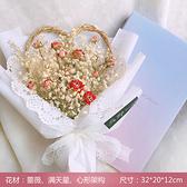 干花滿天星小雛菊薔薇棉花森系花束花盒送閨蜜生日禮物畢業季拍照 - 風尚3C