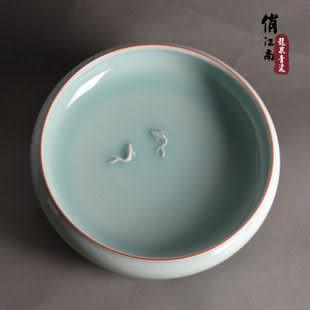 青瓷粉青雙魚筆洗