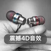 入耳式耳機mp3電腦重低音手機通用線控帶麥魔音耳塞