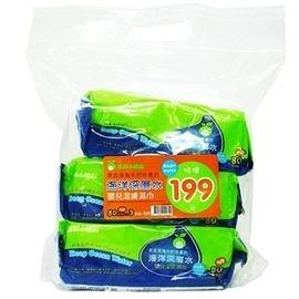 森林小精靈 嬰兒潔膚濕紙巾 (三包/串) 【德芳保健藥妝】
