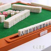 迷你麻將牌宿舍小號兒童玩具手搓家用麻將桌布袖珍小型便攜式旅行 DR18049『東京潮流』