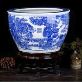 陶瓷魚缸大號清倉家用客廳金魚水缸烏龜缸碗蓮荷花睡蓮花盆TZGZ 免運快速出貨