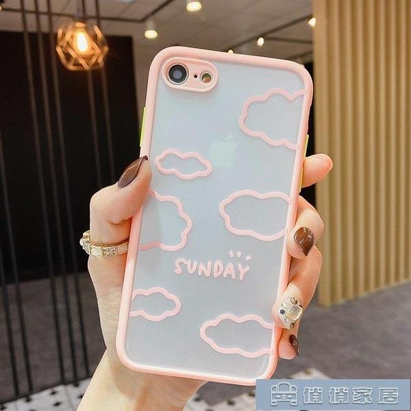 蘋果手機殼 蘋果情侶手機殼蘋果8plus手機殼iPhone7/7plus簡約雲朵矽膠透【免運快出】