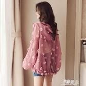 中尺碼防曬外套唯美小清新薄款女外套短款洋氣森女百搭防曬衫(快速出貨)