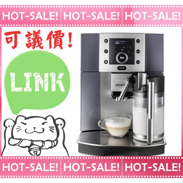《議價優惠+贈好禮》Delonghi ESAM5500 迪朗奇 晶綵型 義式 全自動 咖啡機