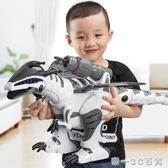 兒童遙控恐龍玩具智能仿真動物會走路電動霸王龍機器人4-6歲男孩【帝一3C旗艦】IGO