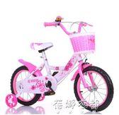 兒童自行車2-3-6-7-8歲女童車12寸女孩公主寶寶小孩單車igo  蓓娜衣都