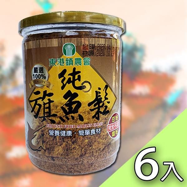 東港鎮農會 100%純旗魚鬆150g-6罐