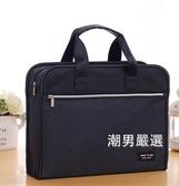 公事包商務牛津帆布文件袋大容量多層拉鍊公事包手提男女士辦公會議袋