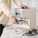 咖啡機 ACA北美電器ES12A咖啡機家用小型意式半全自動商用蒸汽奶泡機一體HM 衣櫥秘密