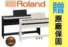 【奇歌】原廠到府維修保固►Roland樂蘭 FP-30 88鍵 數位鋼琴(含琴架)►電子琴 電鋼琴 公司貨 全配