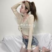 針織開衫外套寬鬆V領鏤空長袖針織衫短款防曬衣開衫外套上衣女裝 歐韓流行館
