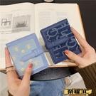 短夾 2021新款日系學生小錢包女短款兩折疊薄款高檔精致卡包零錢包 榮耀3C