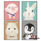 diy數字油畫 兒童卡通動漫數碼手繪填色裝飾畫 小動物【99元專區限時開放】TW