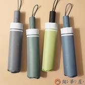 手動雨傘簡約晴雨兩用傘折疊太陽傘男女防曬學生【淘夢屋】