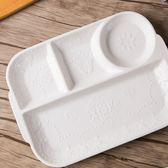 創意陶瓷日式分格快餐盤家用成人一人食餐具兒童長方形分隔餐盤子第七公社