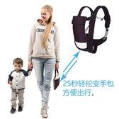 寶寶背帶 多功能嬰兒背帶前抱式簡易抱袋四季透氣雙肩寶寶背袋夏季兒童背巾 小宅女