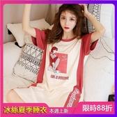 睡裙女夏季短袖純棉薄款帶胸墊韓版寬鬆可愛學生中長款可外穿睡衣 超值價