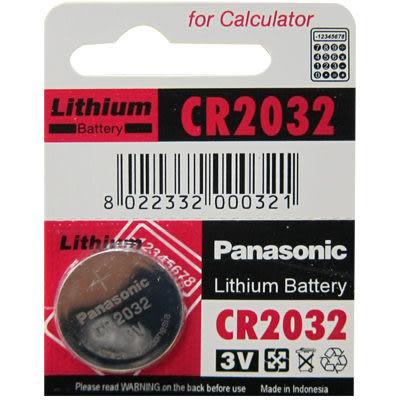 [奇奇文具]【國際牌 Panasonic 電池】國際牌Panasonic CR2032鈕扣電池 (3V)