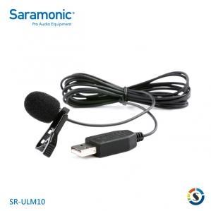 楓笛 Saramonic SR-ULM10 2M 200cm 全向型電容式領夾麥克風 For PC/MAC