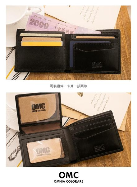 OMC - 韓系原皮魅力真皮款6卡2照短夾-黑