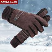 手套男士冬天騎行摩托車皮手套冬季保暖加厚騎車學生防寒棉手套『美優小屋』