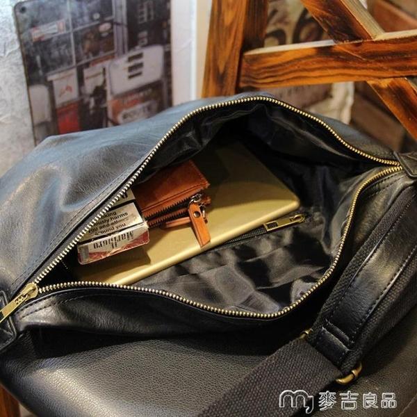 男胸包男士胸包小包時尚潮流單肩包運動斜跨包腰包大容量復古新款挎 麥吉良品