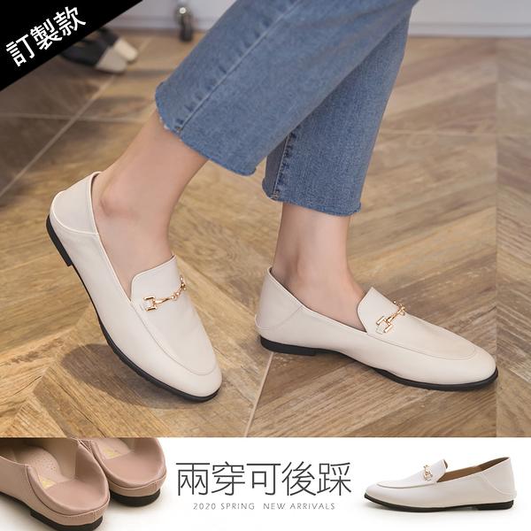 樂福.2way後踩金屬條樂福鞋-大尺碼-FM時尚美鞋-訂製款.List