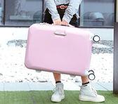 行李箱女拉桿韓版小清新大學生20寸密碼箱萬向輪旅行皮箱男igo    蜜拉貝爾