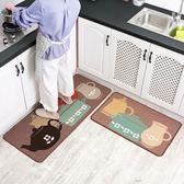 廚房長條地墊 廚房墊吸水防油污腳墊進門口門墊子臥室床邊地毯子『櫻花小屋』
