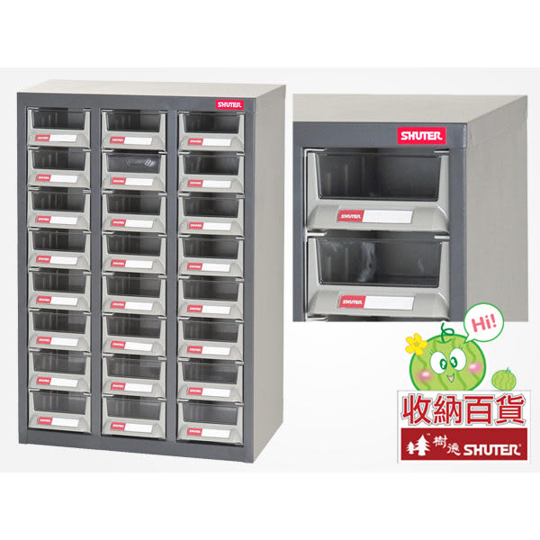 樹德 A7 零件櫃 24格 A7-324 (零件盒/收納櫃/整理盒/收納盒)