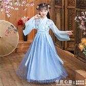 女童漢服兒童古裝儒裙中國風櫻花公主裙超仙輕紗小女孩連衣裙夏裝 怦然新品