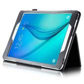 三星Galaxy Tab E 9.6 sm-T560保護套 9.6寸平板電腦T561皮套外殼 智能生活館