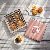 漢神網購獨家【漢來飯店】情月月餅典藏禮盒 2大盒組 網路價2760元。限量10組。售完為止。