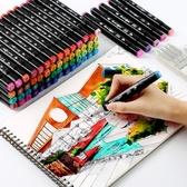 馬克筆套裝TOUCH正品學生用36色裝彩色雙頭手繪筆3048色6080色168色繪畫全套 居享優品