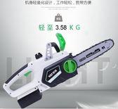 YAT 亞特鋰電電鋸充電式電鏈鋸家用木工鋸小型戶外電動手持伐木鋸MKS 免運
