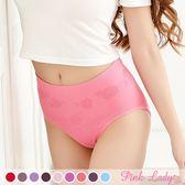 製內褲3D 超彈包臀棉柔高腰輕塑褲666 Pink Lady