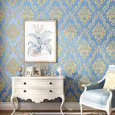 壁紙 歐式精雕無紡布墻紙3D浮雕臥室客廳滿鋪電視機背景墻金色工程壁紙 igo 城市玩家