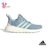 【adidas全館85折】 成人女款 QUESTAR FLOW 經典三線 運動鞋 慢跑鞋 R9350#藍色◆OSOME奧森鞋業