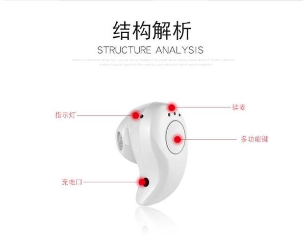 無線藍芽耳機迷你超小隱形可愛oppo入耳可接聽電話vivo通用耳塞式 WD