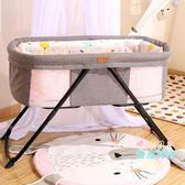 兒童床 兒童床可摺疊便攜式寶寶哄睡床多功能新生兒搖籃床安撫BB床可拆洗T 2色
