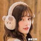 耳套耳罩保暖女耳包男冬季護耳朵罩耳暖可愛耳捂兒童冬天耳帽加厚