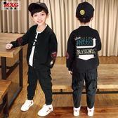 兒童外套米西果童裝男童棒球服秋裝2018新款兒童夾克外套春秋款中大童休閒 春生雜貨鋪